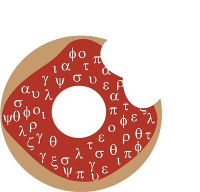 Math donut